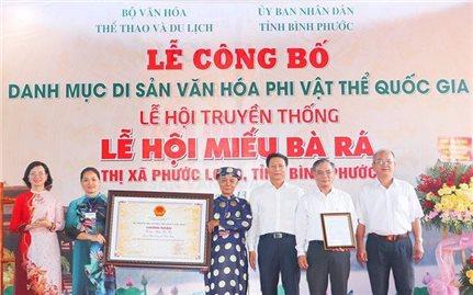Bình Phước: Lễ hội Miếu Bà Rá được công nhận Di sản văn hóa phi vật thể Quốc gia