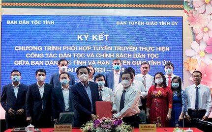 Ban Dân tộc tỉnh Lào Cai ký kết chương trình hợp tác với Ban tuyên giáo tỉnh ủy, Đài PT-TH tỉnh Lào Cai