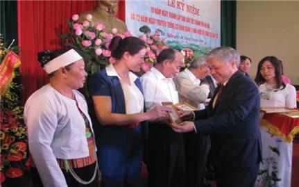 Bộ trưởng, Chủ nhiệm Ủy ban Dân tộc Đỗ Văn Chiến: Mong muốn Hà Nội tiếp tục dành sự quan tâm đặc biệt cho công tác dân tộc
