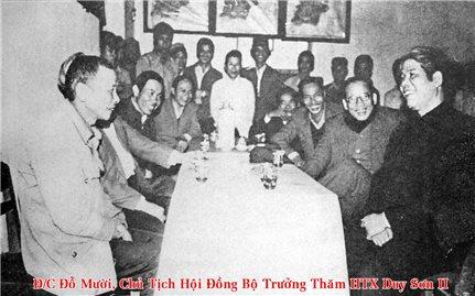 """Triển lãm """"Đại tướng Võ Nguyên Giáp với chiến khu Việt Bắc"""""""