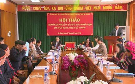 Hội thảo về Đề án Bảo vệ và phát triển DTTS dưới 10 nghìn người