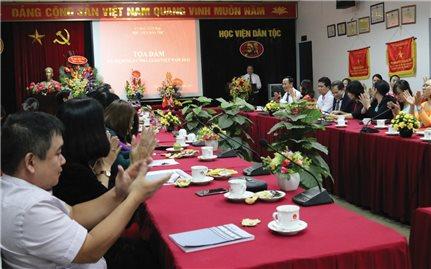 Học viện Dân tộc: Tọa đàm chào mừng ngày Nhà giáo Việt Nam
