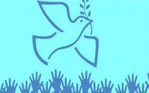 Nhân quyền trên lĩnh vực tôn giáo nhìn từ góc độ pháp luật quốc tế và Việt Nam