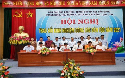 Trao đổi kinh nghiệm công tác dân tộc 7 tỉnh, thành phố phía Bắc