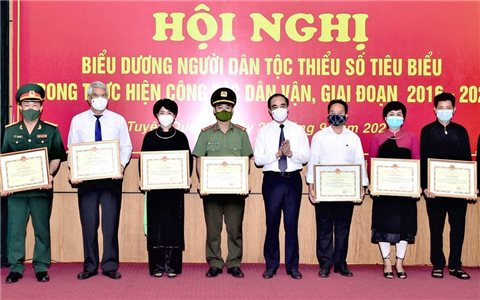 Tuyên Quang: Biểu dương người dân tộc thiểu số tiêu biểu trong thực hiện công tác dân vận