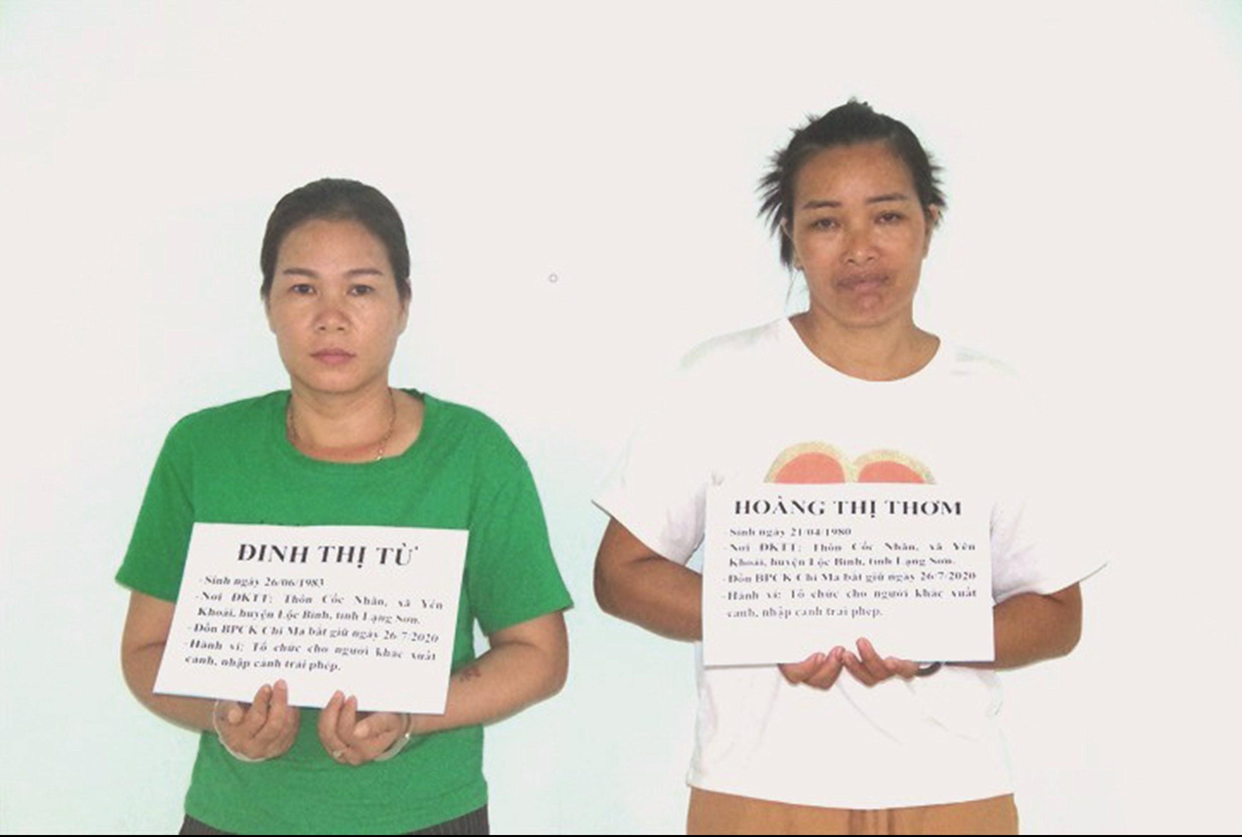 2 đối tượng Hoàng Thị Thơm và Đinh Thị Từ bị bắt giữ về hành vi tổ chức đưa, đón người nhập cảnh trái phép qua biên giới.