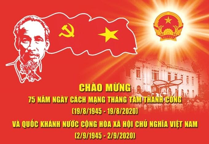 Kỷ niệm 75 năm Quốc khánh nước Cộng hòa xã hội chủ nghĩa Việt Nam