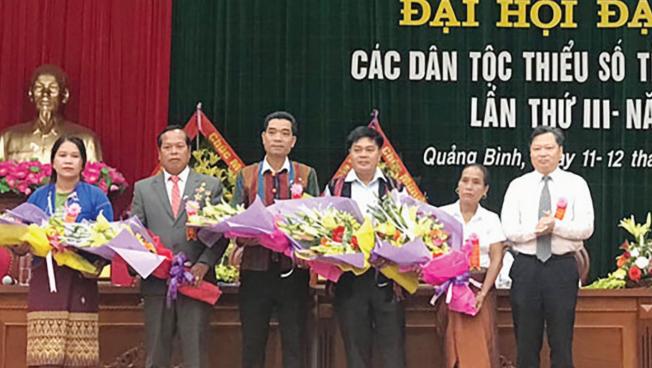 Bà Lâm (thứ hai từ phải qua) tại Đại hội Đại biểu DTTS tỉnh Quảng Bình năm 2019.