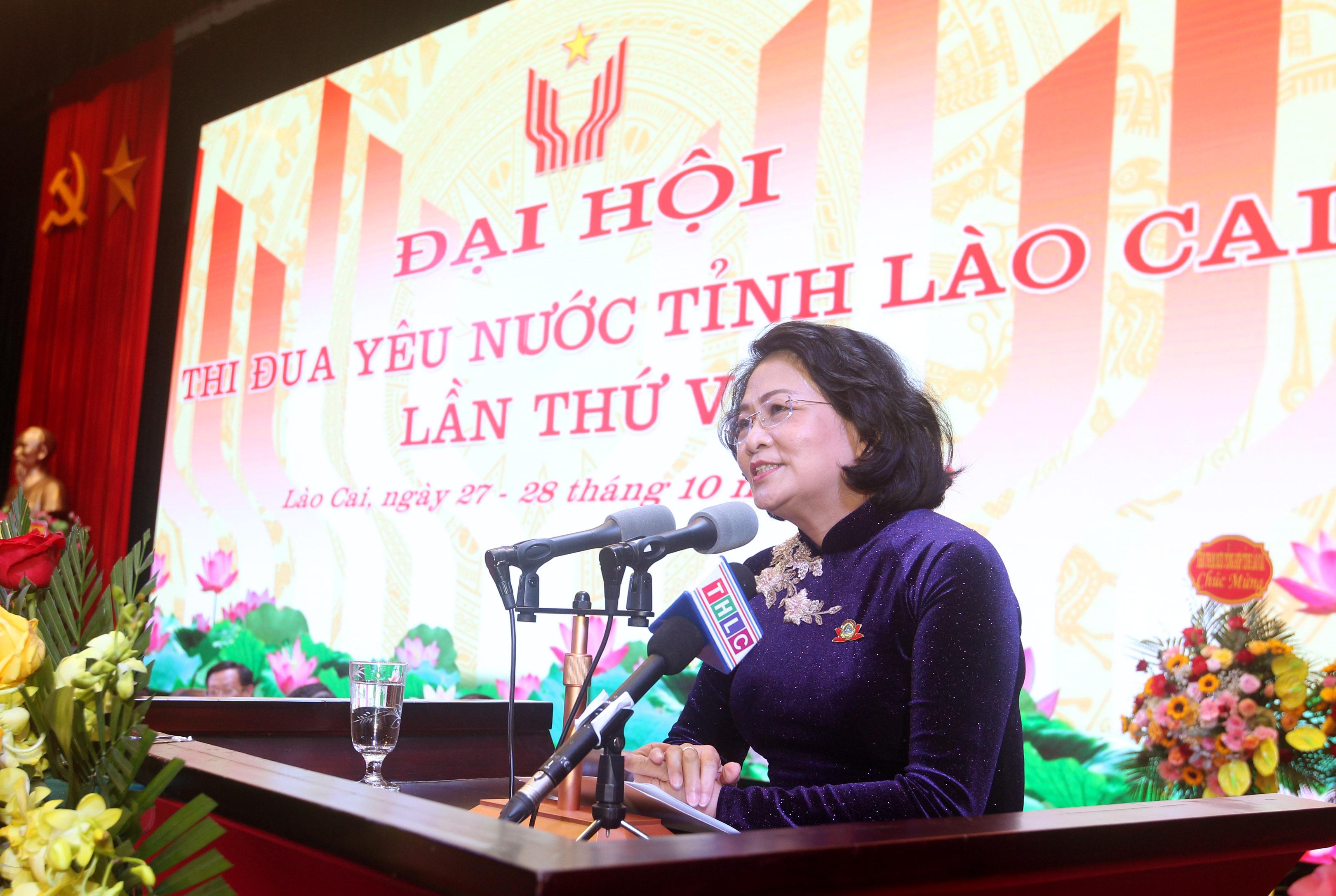Phó Chủ tịch nước Đặng Thị Ngọc Thịnh phát biểu tại Đại hội Thi đua yêu nước tỉnh Lào Cai lần thứ V