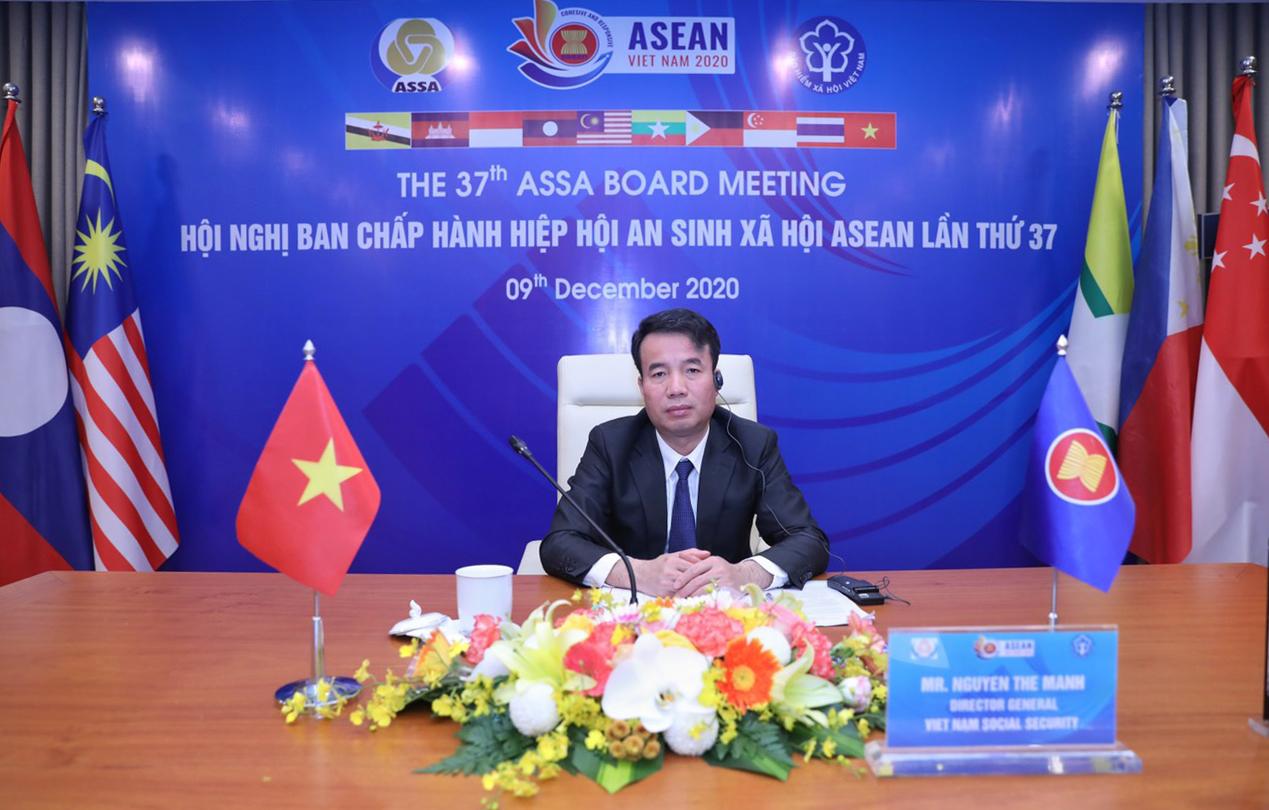 TGĐ BHXH Việt Nam Nguyễn Thế Mạnh phát biểu chào mừng Hội nghị