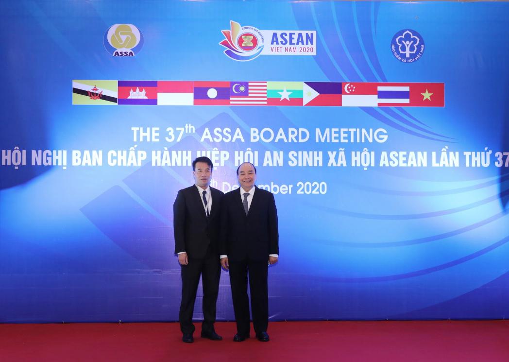 Trong khuôn khổ các sự kiện Nam Chủ tịch ASEAN, Thủ tướng CP chúc mừng sự kiện ASSA
