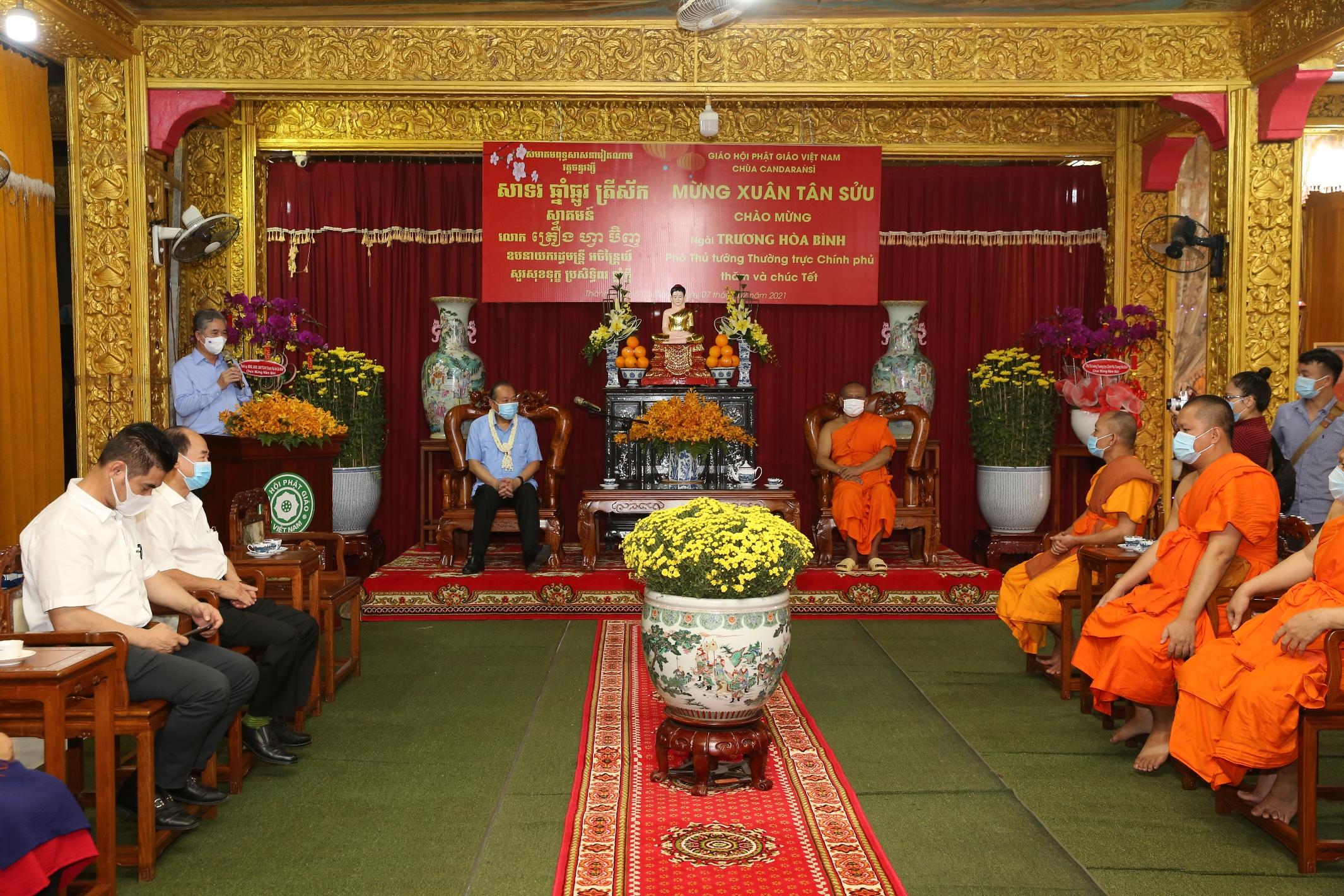 Phó Thủ tướng Thường trực Chính phủ Trương Hòa Bình và các đại biểu dự cuộc gặp. Ảnh: VGP/Mạnh Hùng