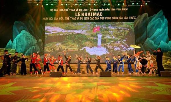 Ngày hội văn hóa, thể thao và du lịch các tỉnh vùng Đông Bắc lần thứ X, năm 2018