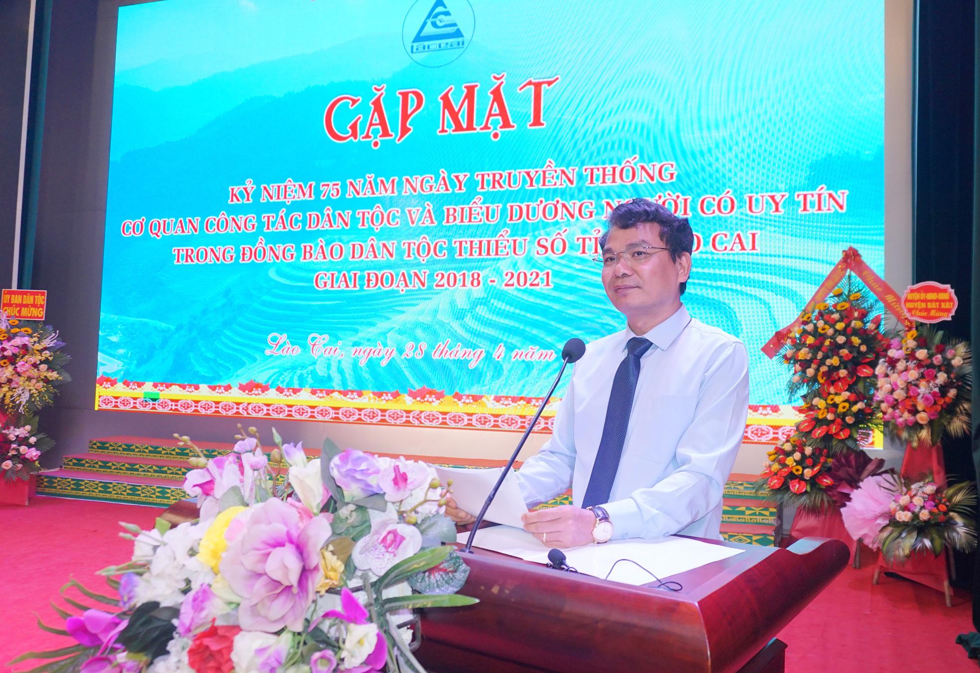 Bí thư Tỉnh ủy Lào Cai Đặng Xuân Phong phát biểu tại Hội nghị