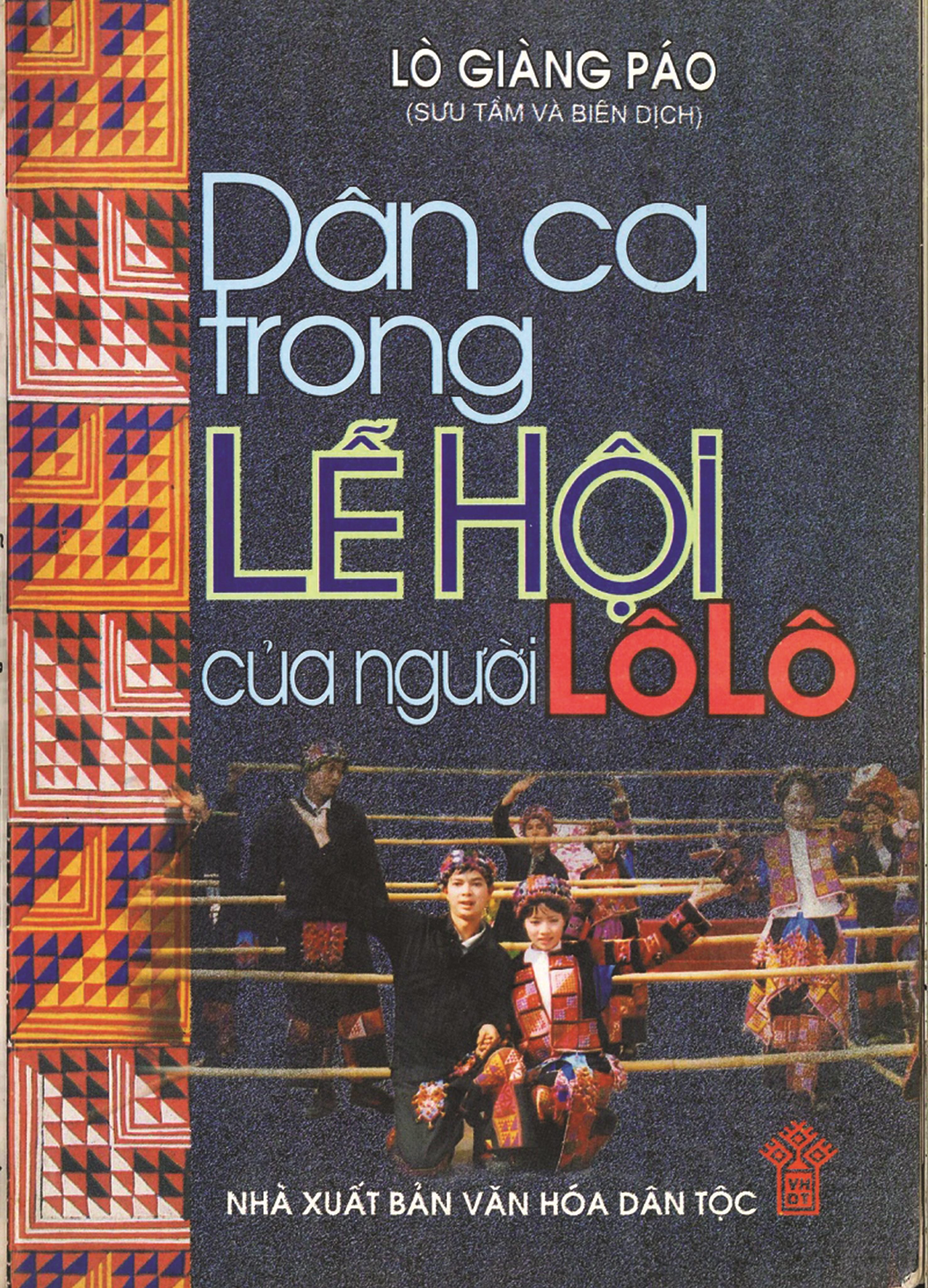 Người Lô Lô đầu tiên trở thành Tiến sĩ, Nhà dân tộc học 1