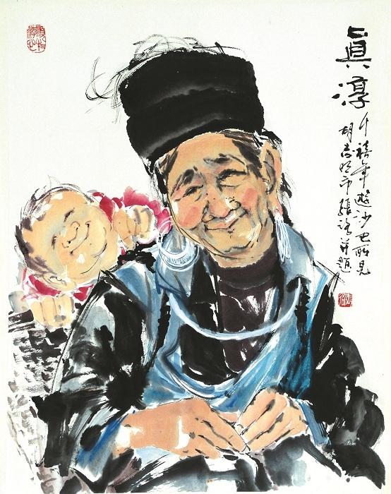 Tranh mẹ con phụ nữ vùng cao của họa sĩ Trương Lộ