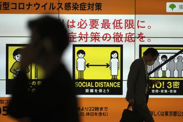 Số ca mắc COVID-19 bắt đầu tăng trở lại ở thủ đô Tokyo và một số tỉnh lân cận. (Ảnh: AP)