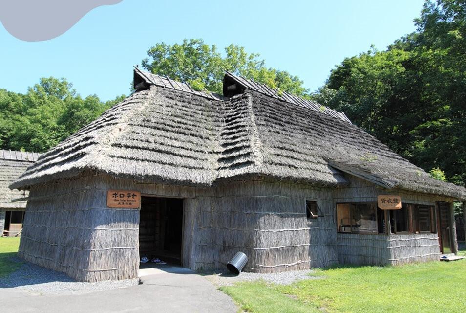 Nhà ở truyền thống của người Ainu