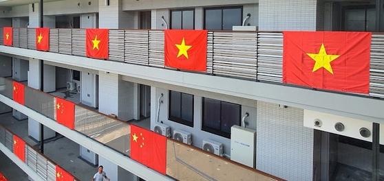 Nơi ở của đoàn Việt Nam tại làng VĐV Olympic 2020. Ảnh: Tuổi trẻ