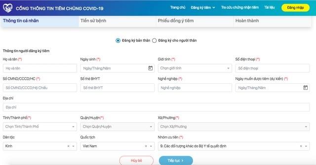 Giao diện Cổng thông tin tiêm chủng COVID-19