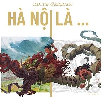Cuộc thi dành cho nhiều loại hình như hội hoạ, minh hoạ, thiết kế... (Nguồn: Văn phòng UNESCO tại Việt Nam)