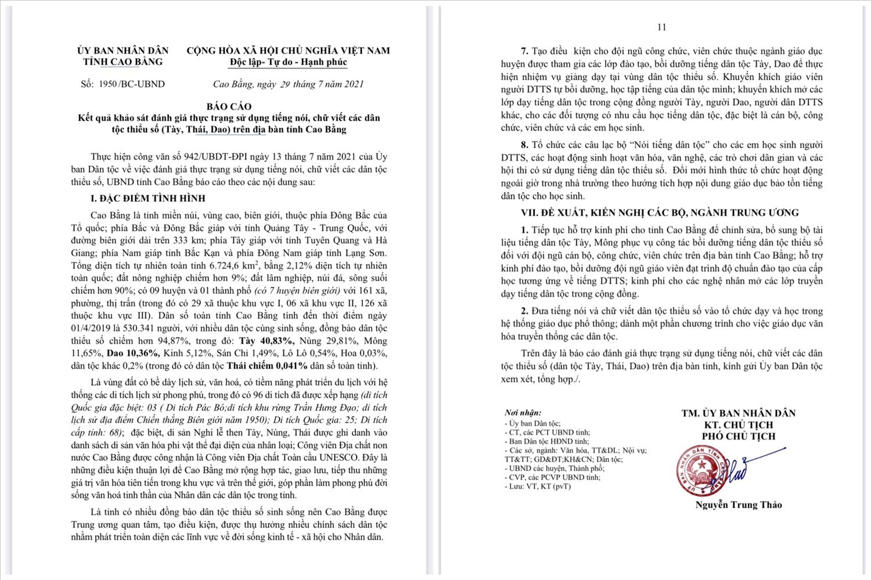 Kết quả khảo sát, đánh giá thực trạng sử dụng tiếng nói, chữ viết các dân tộc thiểu số (Tày, Thái, Dao) trên địa bàn tỉnh Cao Bằng (Ảnh chụp trang đầu và trang cuối)