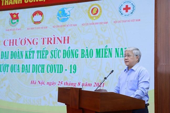 Bí thư Trung ương Đảng, Chủ tịch Ủy ban Trung ương MTTQ Việt Nam Đỗ Văn Chiến phát biểu tại Chương trình