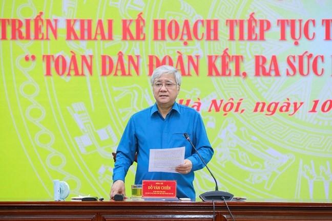 Bí thư Trung ương Đảng, Chủ tịch Ủy ban Trung ương MTTQ Việt Nam Đỗ Văn Chiến phát biểu tại Hội nghị