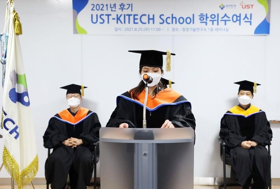 Lộ Nữ Hoàng Tiên tại buổi bảo vệ thành công luận án Tiến sĩ tại Đại học Khoa học và Công nghệ Hàn Quốc. (Ảnh nhân vật cung cấp)