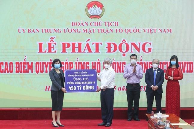 Trong các hoạt động từ thiện không thể thiếu được vai trò của Mặt trận Tổ quốc Việt Nam