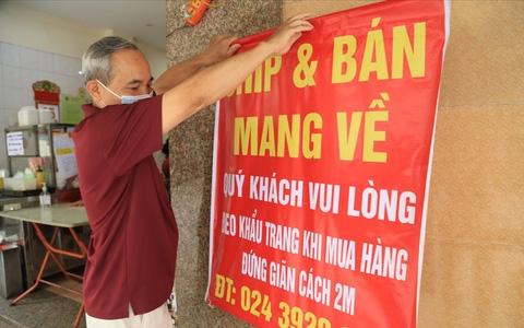 Từ 12h00 ngày 16/9/2021, các quận, huyện, thị xã ở Hà Nội chưa ghi nhận ca nhiễm trong cộng đồng (từ ngày 03/9/2021) được hoạt động một số cơ sở kinh doanh. Ảnh minh họa