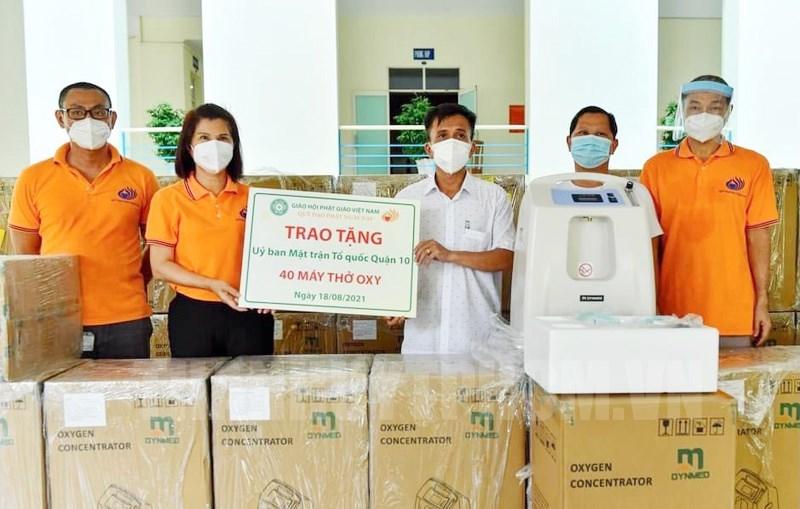 Chùa Giác Ngộ - Quỹ Đạo Phật ngày nay trao tặng 40 máy thở oxy cho Uỷ ban MTTQ Việt Nam Quận 10 (TP. Hồ Chí Minh). (Ảnh TL)