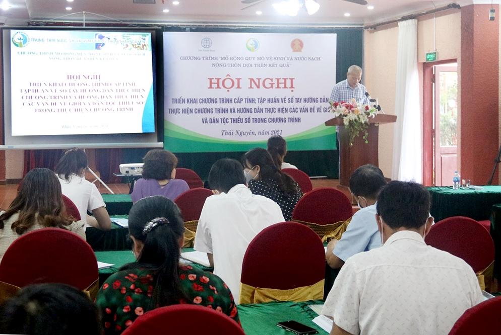 Hội nghị tập huấn diễn ra từ ngày 7 - 9/10, tại TP. Thái Nguyên